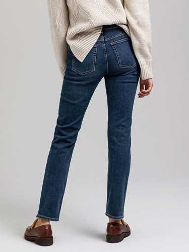 Immagine di Gant | Jeans Slim Super Stretch Jeans